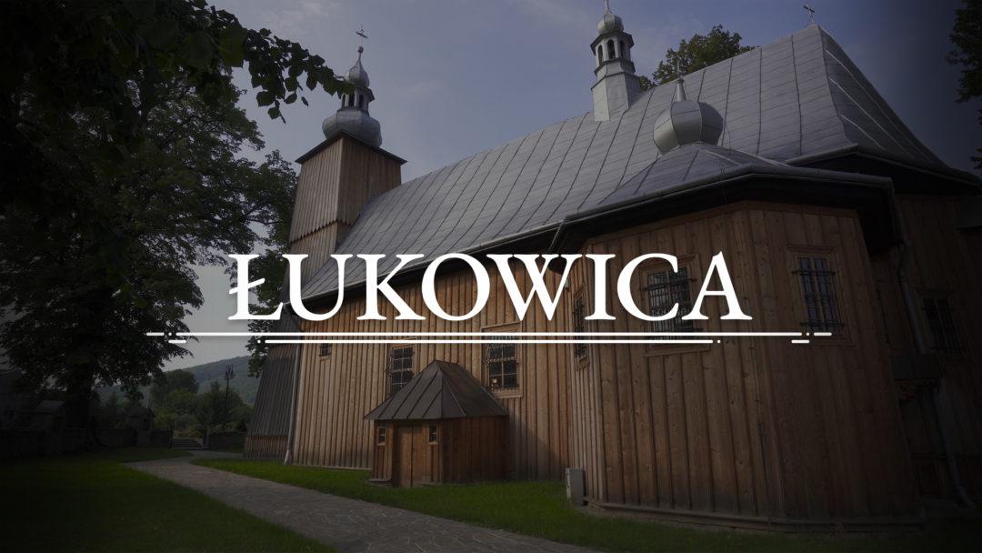 ŁUKOWICA – Kościół pw. św.  Andrzeja Apostoła