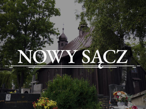 NOWY SĄCZ – Eglise sous le vocable de de Sainte Hélène
