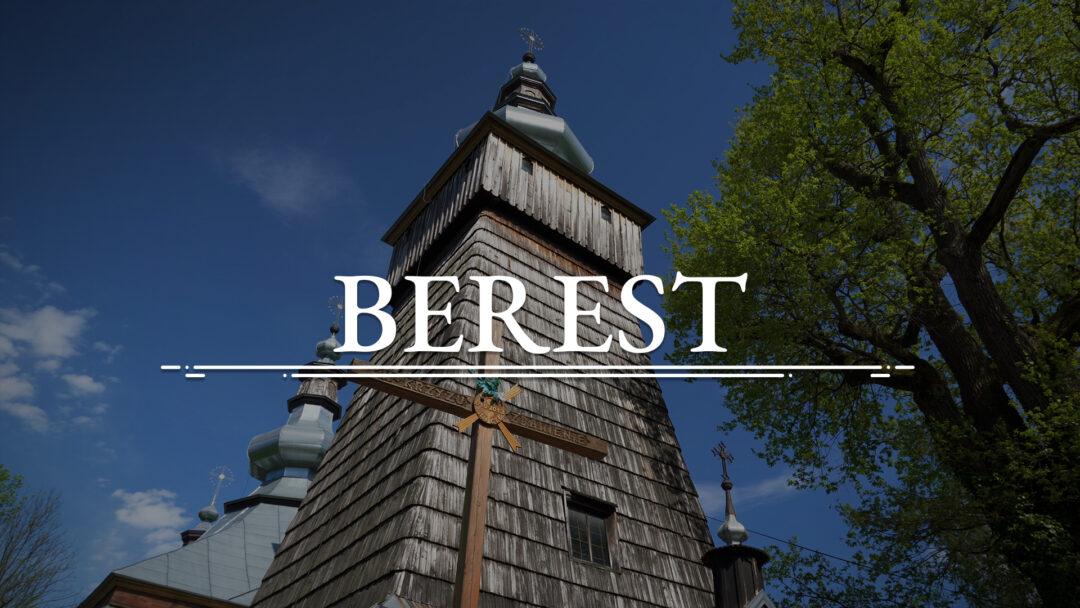 BEREST – Cerkiew św. Kosmy i Damiana