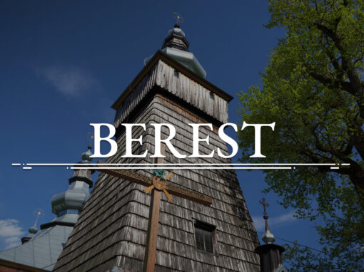 BEREST – Orthodox Church of SS. Cosmas and Damian
